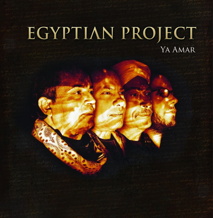 Egyptian Project - Ya Amar (cover)