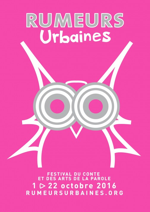 Rumeurs Urbaines2016 ss logo